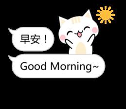 Mi Mi & Miao Miao - Daily Conversation sticker #10518926