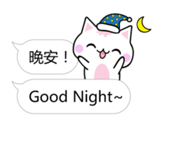 Mi Mi & Miao Miao - Daily Conversation sticker #10518927