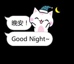 Mi Mi & Miao Miao - Daily Conversation sticker #10518927