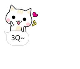 Mi Mi & Miao Miao - Daily Conversation sticker #10518928