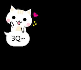 Mi Mi & Miao Miao - Daily Conversation sticker #10518928
