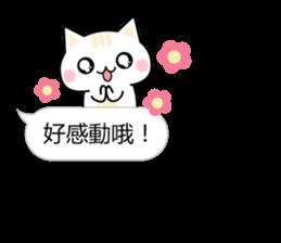 Mi Mi & Miao Miao - Daily Conversation sticker #10518929