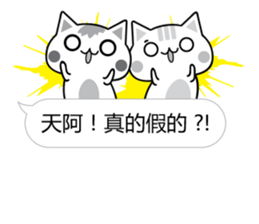 Mi Mi & Miao Miao - Daily Conversation sticker #10518930
