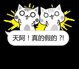 Mi Mi & Miao Miao - Daily Conversation sticker #10518930