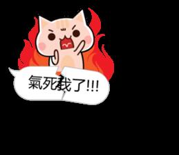 Mi Mi & Miao Miao - Daily Conversation sticker #10518932