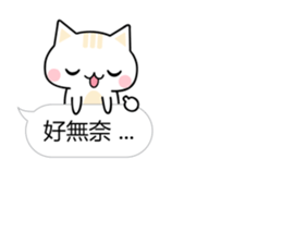 Mi Mi & Miao Miao - Daily Conversation sticker #10518933