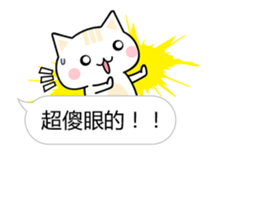 Mi Mi & Miao Miao - Daily Conversation sticker #10518934