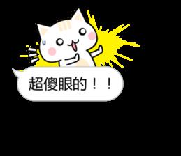 Mi Mi & Miao Miao - Daily Conversation sticker #10518934