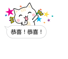 Mi Mi & Miao Miao - Daily Conversation sticker #10518938