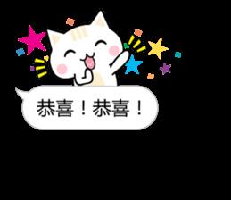 Mi Mi & Miao Miao - Daily Conversation sticker #10518938
