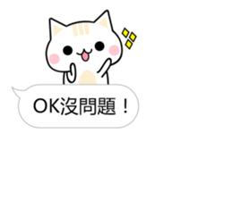 Mi Mi & Miao Miao - Daily Conversation sticker #10518940