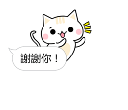 Mi Mi & Miao Miao - Daily Conversation sticker #10518942