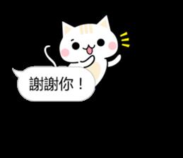 Mi Mi & Miao Miao - Daily Conversation sticker #10518942