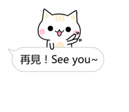 Mi Mi & Miao Miao - Daily Conversation sticker #10518943