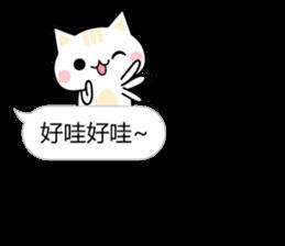 Mi Mi & Miao Miao - Daily Conversation sticker #10518944