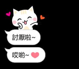 Mi Mi & Miao Miao - Daily Conversation sticker #10518945