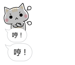 Mi Mi & Miao Miao - Daily Conversation sticker #10518946