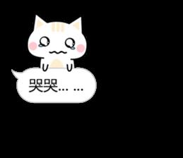 Mi Mi & Miao Miao - Daily Conversation sticker #10518947