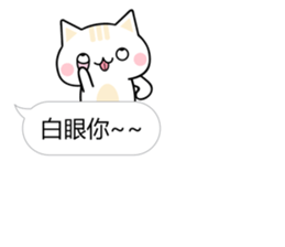 Mi Mi & Miao Miao - Daily Conversation sticker #10518948
