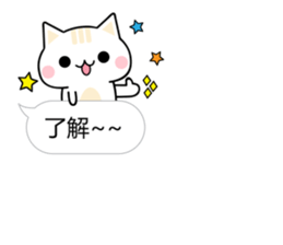 Mi Mi & Miao Miao - Daily Conversation sticker #10518951