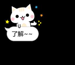 Mi Mi & Miao Miao - Daily Conversation sticker #10518951