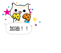 Mi Mi & Miao Miao - Daily Conversation sticker #10518954