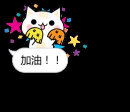 Mi Mi & Miao Miao - Daily Conversation sticker #10518954