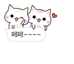 Mi Mi & Miao Miao - Daily Conversation sticker #10518955