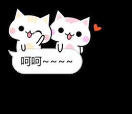 Mi Mi & Miao Miao - Daily Conversation sticker #10518955
