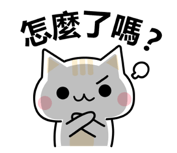 Mi Mi & Miao Miao - Daily Conversation sticker #10518956