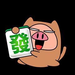 I am Pants Pig 2