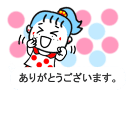 Rockabilly daughter sticker #10520646