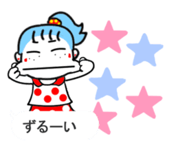 Rockabilly daughter sticker #10520657