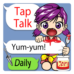 Tap Talk - Ninja kid's journal