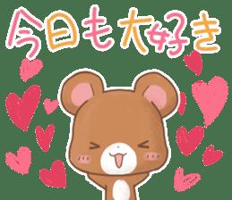 Rabbit & Bear's loves ticker. Bear ver. sticker #10524807