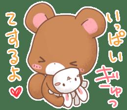 Rabbit & Bear's loves ticker. Bear ver. sticker #10524814