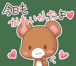 Rabbit & Bear's loves ticker. Bear ver. sticker #10524815