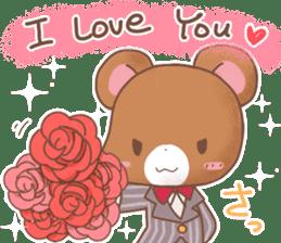 Rabbit & Bear's loves ticker. Bear ver. sticker #10524820