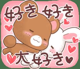 Rabbit & Bear's loves ticker. Bear ver. sticker #10524823