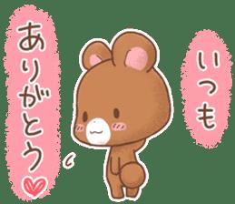 Rabbit & Bear's loves ticker. Bear ver. sticker #10524825