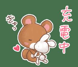 Rabbit & Bear's loves ticker. Bear ver. sticker #10524834