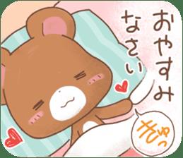 Rabbit & Bear's loves ticker. Bear ver. sticker #10524839