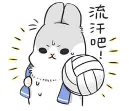 Machiko rabbit 3 sticker #10525091