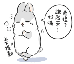 Machiko rabbit 3 sticker #10525092