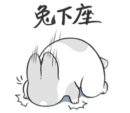 Machiko rabbit 3 sticker #10525095