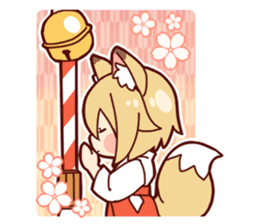 Miko-san of fox sticker #10525722