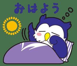 MEIJIRO Sticker Meiji University (Japan) sticker #10533632