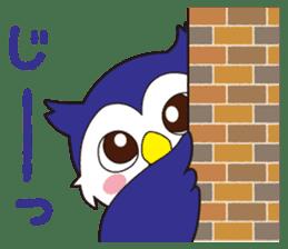 MEIJIRO Sticker Meiji University (Japan) sticker #10533637