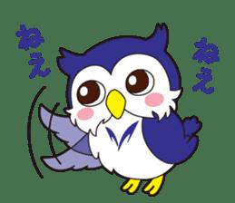MEIJIRO Sticker Meiji University (Japan) sticker #10533640