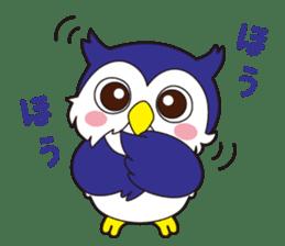MEIJIRO Sticker Meiji University (Japan) sticker #10533641